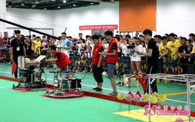 第十七届全国大学生机器人大赛在邹城举行