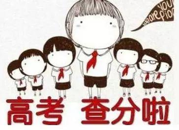 @济宁高考生,2018山东高考各批次录取分数线公布!