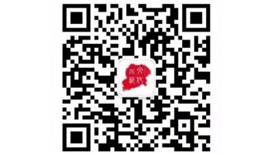 """曲阜文化建设示范区官方微信公众号""""文化示范""""7月1日全新上线"""