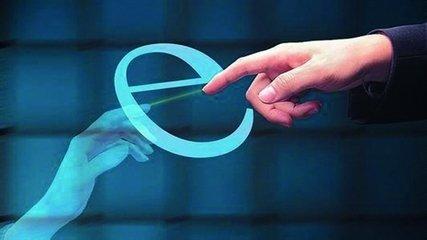 全国第四!山东上半年电子商务交易额达2.02万亿