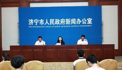 【中国山东网】第二届济宁文化惠民消费季启动 计划发放100万元消费券