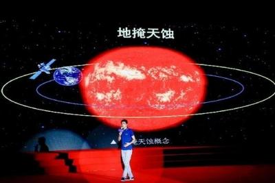 """脑洞大开 中国科学家畅想通往未来的""""黑科技"""""""
