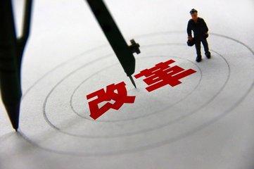 """邹城公布""""一次办好""""事项清单 涉61个部门1155项事项"""