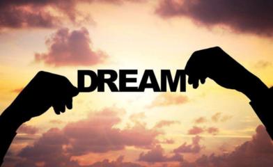 年轻人丧失追梦能力? 超六成受访者每天都在为梦想奋斗