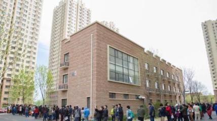 北京发布人才住房新政:供应政策房 不限户籍