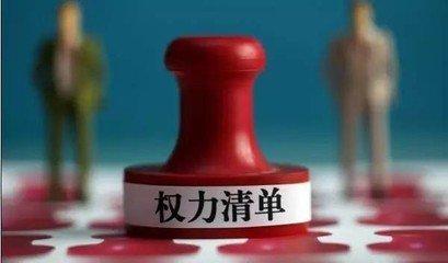 """放大招!山东把70项省级行政权力""""打包""""赋予济青烟"""