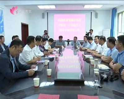 邹城市与英吉沙县签订合作协议