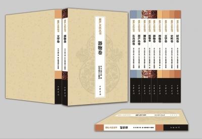 《葫芦文化丛书》首发 填补国内葫芦文化研究空白