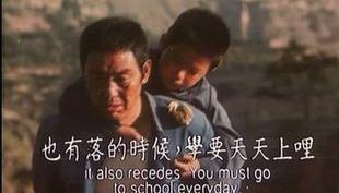 """""""背起爸爸上学""""20年后 """"石娃""""李勇成为大学教师"""