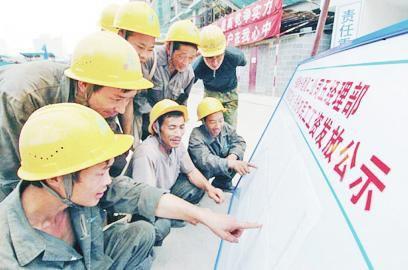 pt电子平台:农民工工资支付工作纳入政府年度考核