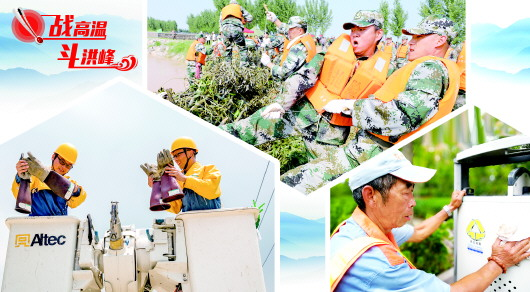 山东:9市迎40℃高温 全省用电负荷屡创新高