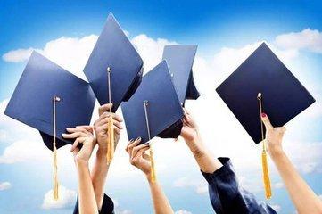 山东省属高校今年获1亿协同创新中心建设经费