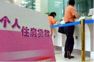 工行济宁城区支行强化个人住房贷款营销服务