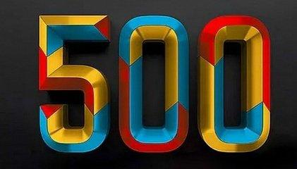 2018年《财富》世界500强公布 中国120家公司上榜