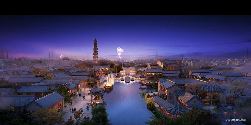 """济州古城项目举行开工奠基仪式 将重现""""运河之都""""盛景"""