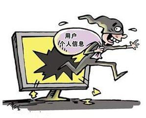 网购退款常见骗局:警方提醒勿轻易泄露个人信息