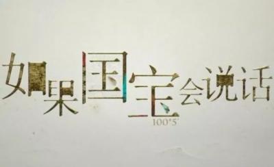 第一季9.5分,这才是中国该有的综艺!(图)