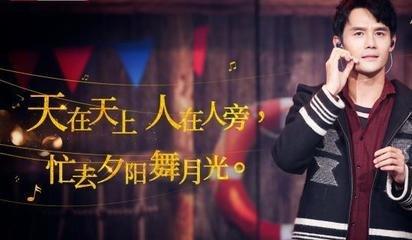 """《跨界歌王》强音对决 王凯刘恺威""""双kai""""晋级"""