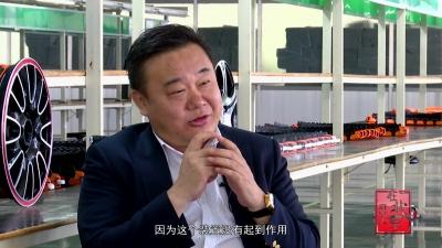 穷人怎么挣钱人在北京——王忠·做中国汽车安全守卫者