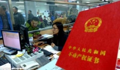 济宁市不动产登记大提速 一窗受理三天办结