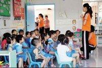 家长们看过来!济宁任城区6所民办幼儿园设立许可公示