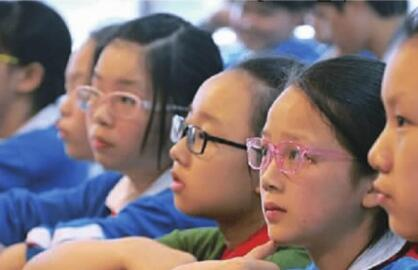 """听说600000000人的眼睛都""""生病""""了 我赶紧扶了扶眼镜"""