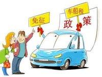 济宁准备买车的看过来 节能型汽车每年可节省几百元