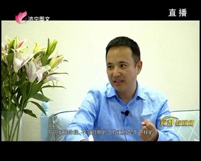 济宁人在北京——潘越勇·中国民营教育的弄潮儿