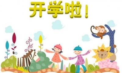 """@中小学生:多地送出新学期""""政策礼包"""""""