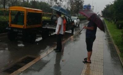 济宁普降暴雨 最大降雨点为微山韩庄149.3毫米