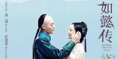 《如懿传》主题曲《双影》曝光 张惠妹林忆莲联手献唱