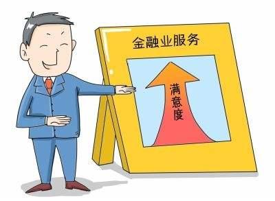 工行邹城支行商户服务提升工作成效显著