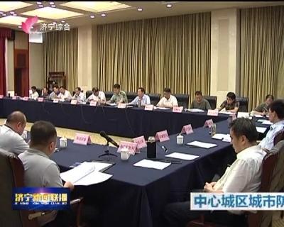 pt电子平台召开中心城区城市防汛工作会议 确保安全度汛