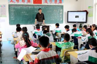 今起任城农村各中小学招生报名 66所小学招135个班级