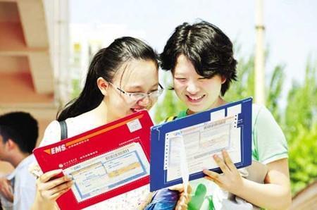大学录取通知书投递近尾声 你的通知书收到了吗?