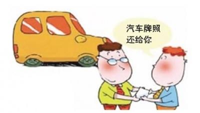 """【寻物/招领】暴雨过后车牌""""失踪"""" @pt电子平台人 看看有没有你的车牌?"""