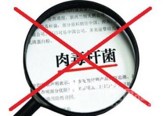 """济宁朋友圈被""""妇幼保健院紧急通知""""刷屏 医院辟谣"""