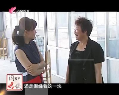 """外来媳妇""""大当家""""·渠井萍"""