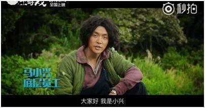 张艺兴为《一出好戏》狂吃活鱼表现获赞 黄渤却说最初没想用他