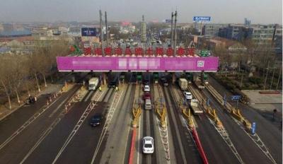 告别收费!山东三座黄河大桥正式移交接管方