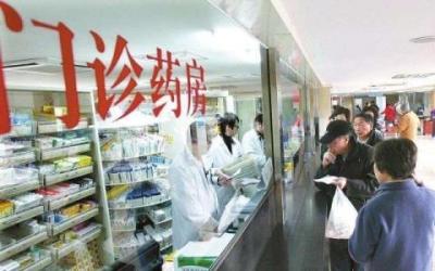 济宁再增48家跨省异地就医定点医院 出院直接结算
