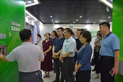 千赢娱乐青年企业家创新发展国际峰会2018经贸考察东方圣城行活动成功举办