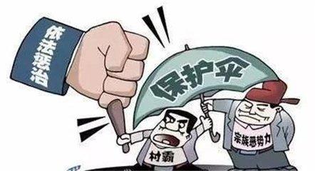 """邹城市张庄镇全力打响""""扫黑除恶""""专项斗争攻坚战"""