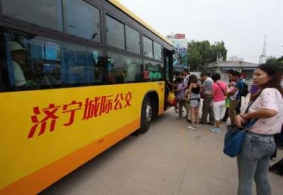出行提醒|受大雨影响 千赢娱乐城际公交全面暂缓发车