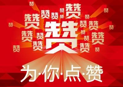 """山东省""""守合同重信用""""企业名单公布 pt电子平台339家企业上榜"""