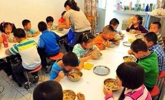 山东公示12678家学生小饭桌 微信扫一扫便能查