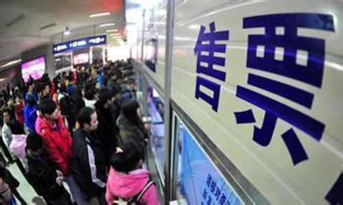 火车票购票新规 同站换乘车票间隔不少于10分钟