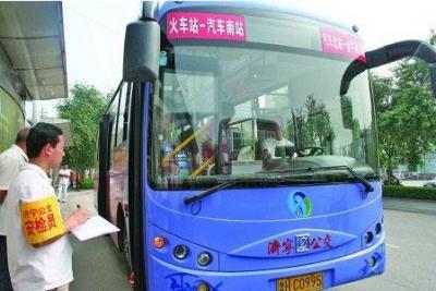 26日起pt电子平台4路、62路公交恢复原线运行 市民留意