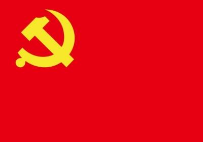 全体党员注意,10月1日起实施:微信上不能发7类信息,严重者开除党籍