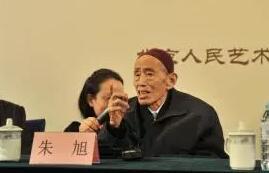 表演艺术家朱旭去世 享年88岁 曾出演《末代皇帝》